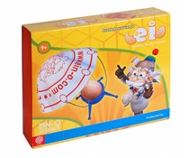 Ein-O Science Smart Box Ei