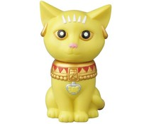 Bastet God (Yellow) VAG series 7 by Perfect Studio