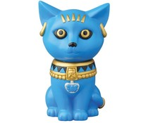 Bastet God (Blue) VAG series 7 by Perfect Studio