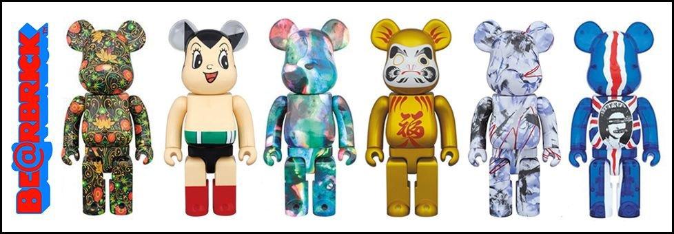 Mintyfresh Limited Edition Designer Toys Sofubi Art