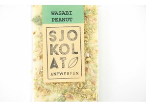 SJOKOLAT A bar of white chocolate with wasabi peanuts