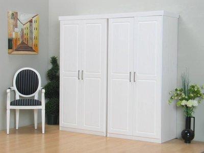 4deurs kast wit 2x2 Oslo kledingkast - hioshop.nl - online meubels ...