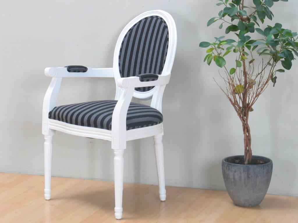 Witte stoel met armleuning Rococo met zwart gestreepte bekleding   hioshop nl   online meubels