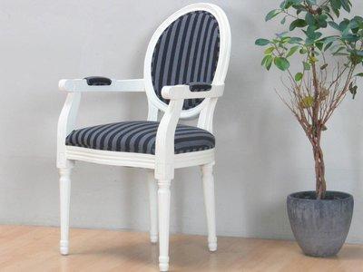 Cremewit barok stoel met armleuning rococo met zwart for Goedkope eetkamerstoelen met armleuning