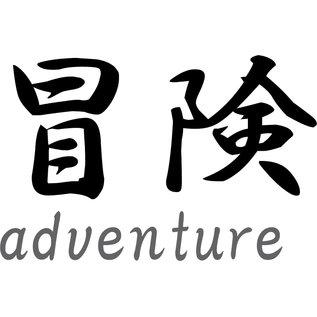 "Japanse tekens \""adventure\"""