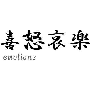 "Japanse tekens \""Emotions\"""