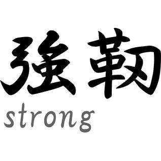 "Japanse teken \""Strong\"""