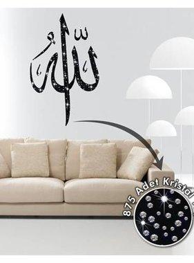 Coart muursticker Allah Kristal DP-092