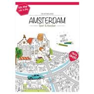Very Mappy Amsterdam, XXL kleurplaat