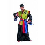 Theaterkostüm: Shogun