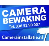 Sticker camerabeveiliging 74 x 105