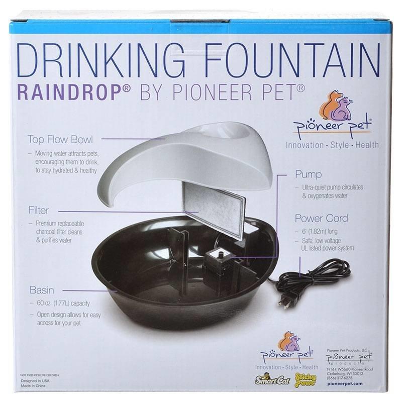 Pioneer Raindrop style fountain