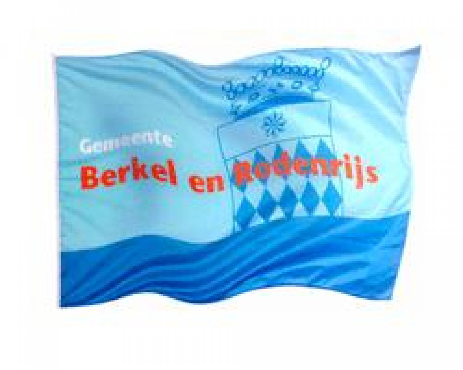 Design your own advertising flag size 100 x 150 cm