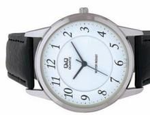 Goedkope Q&Q horloges kopen? Citizen herreur Simon (kvalitet ur med sølv urkasse) 1 års garanti på bevægelsen