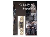 Collectie Lady Superieur