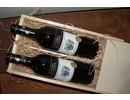 Африка Red Wine пакет Classic (2-бен вино кутия с плъзгащ се капак включени две африкански червени винени бутилки, пълни с Екселсиор)