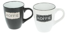 "2 Senseo Mugs with text ""COFFEE"" in gift box!"