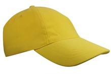 Cheap yellow cotton children baseball caps buy?