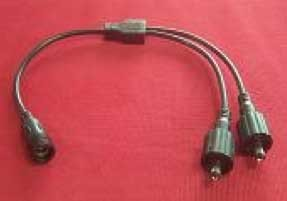 5.5mm DC 2-Way Splitter Cable - Waterproof