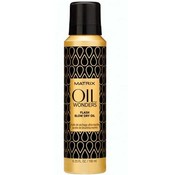 Matrix Flash Blow Dry Oil