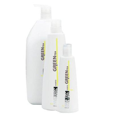 Sibel Grüner Tee Shampoo Rehydra