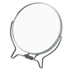 Barburys shaving mirror