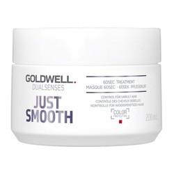 Goldwell Dualsenses Just Smooth 60 Sec. Treatment