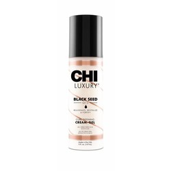 CHI Luxury Black Seed Oil Curl Defining Cream Gel 148ml