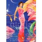 Gloria Estefan - Que La Siga Tradicion