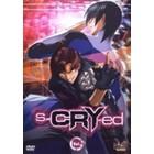 S-Cry-Ed 1