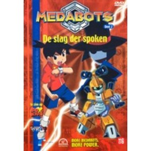 Medabots 2 - The Battle of Ghosts