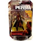 Prince of Persia Deluxe - Prince Dastan (Desert)