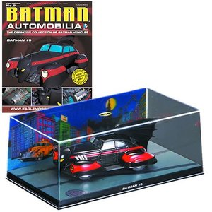 Batman Automobilia Collection #009 - Batman #5 Batmobile 1/43 Scale