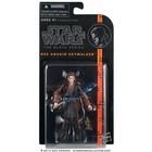 Star Wars Black Series 3.75 inch Anakin Skywalker (Jedi Hero, Episode II)