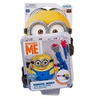 Despicable Me 2 Minion Jerry Jelly Dart Blaster Action Figure