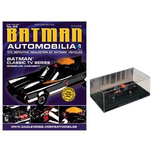 Batman Automobilia Collection #82