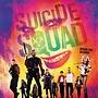 Suicide Squad Calendar 2017 * English Version *