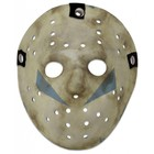 Freitag, der 13. Teil 5: A New Beginning Jason Mask Replica