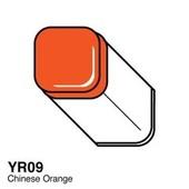 Copic marker original YR09 chinese orange