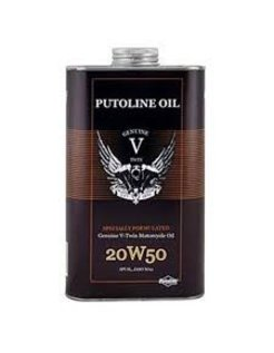 synthetic motoroil 20w50