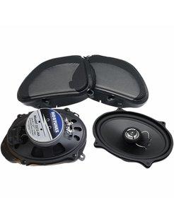 Generation 3 Speaker Kit FLTR 5X7 Zoll 100 Watt