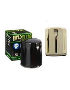 High flow oil filter - Black or chrome, Fits:> 84-90 FLT, 84-94 FXR, 84-99 Softail, 86-17 XL, 09-12 XR 1200