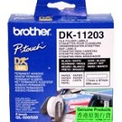 Brother Brother DK-11203 File Folder Labels