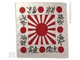 Carnival-supplies: Bandana / Handkerchief kamikaze 55x55 cm