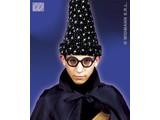 Carnival-glasses: Harry Potter