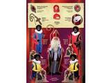 Saint Nicholasparty-: Black Pete-costume (blue-red)