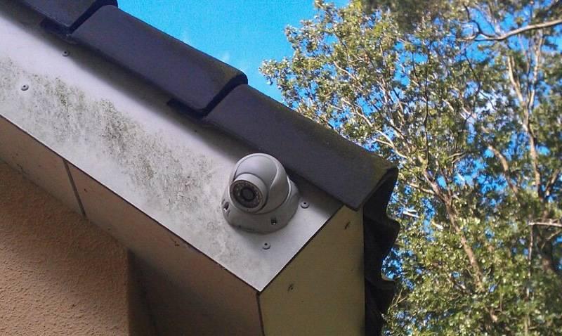 Tips voor het kopen van beveiligingcamera of IPCamera