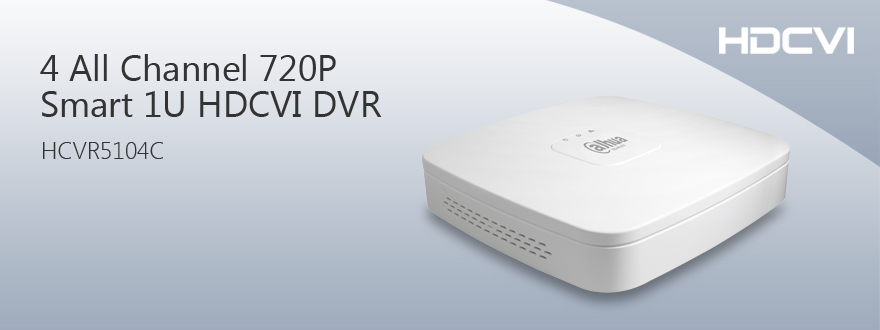 HCVR5104c