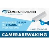 Camerabewaking sticker / Groot formaat 12X18CM