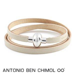 Antonio Ben Chimol Bijzondere leren armband